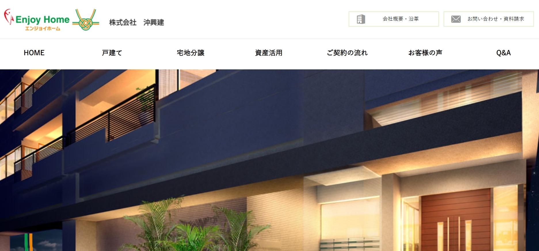 沖縄 アイダ 設計